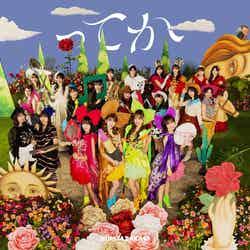 日向坂46 6枚目シングル「ってか」(10月27日発売)TYPE D(提供写真)