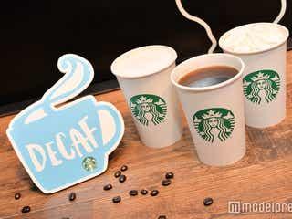 """カフェインを99%除去 スタバ""""ディカフェ""""がブームの予感"""
