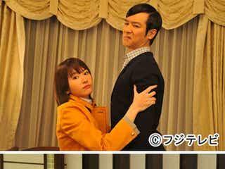 フジ人気ドラマ『リーガル・ハイ』新シリーズが、10月クールに放送決定!