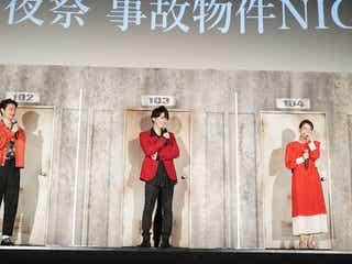 "KAT-TUN亀梨和也、""ゾッとした""エピソード明かす「ジャニーさんの無茶振りでした」<事故物件 恐い間取り>"