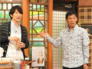 佐々木蔵之介『さんまのまんま』初登場、結婚相談にさんまが衝撃の一言