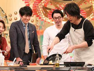 山崎賢人、俳優仲間からのタレコミで明かされる意外な素顔とは!?『華丸大吉&千鳥のテッパン』