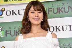 稲村亜美(C)モデルプレス