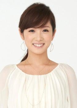 高島彩、新番組MC就任 初タッグに意気込む「ガツンと喝を入れたい」