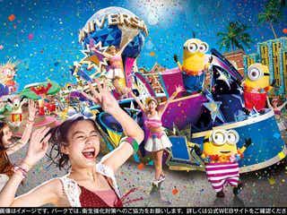USJ「ユニバーサル・サマー・パレード ~ウィ・アー・ワン~」ミニオンら人気キャラ総出演の夏パレード