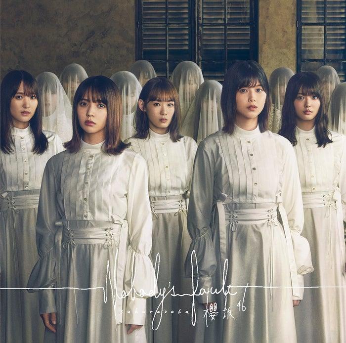 櫻坂46・1stシングル「Nobody's fault」(12月9日発売)TYPE-B(提供写真)