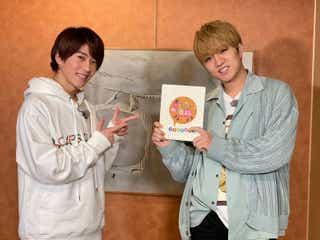 ジャニーズWEST神山智洋&Aぇ! group末澤誠也、初めての2人旅 知られざるグループ秘話を語り合う