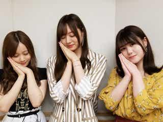 乃木坂46「寝顔キャラ選抜」トップ16発表 センターは与田祐希