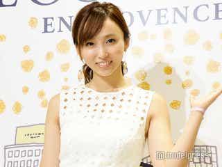 吉木りさ、和田正人との結婚式を振り返る 子どもについても言及