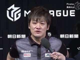 全ての麻雀を愛する人へ 多井隆晴、復調の3勝目「もっと麻雀を頑張りたい」/麻雀・Mリーグ