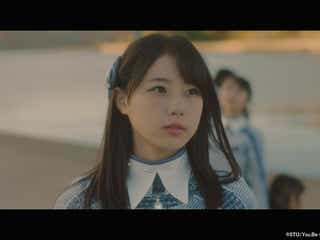 STU48、メジャーデビュー曲詳細解禁<MV・アー写・ジャケ写>