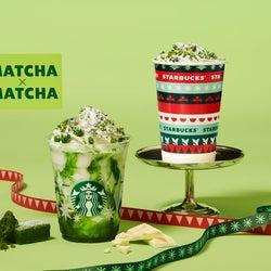 スタバ「抹茶×抹茶 ホワイト チョコレート フラペチーノ」ほろ苦抹茶とチョコの贅沢なハーモニー