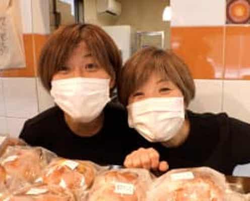 天然酵母パン教室&ベーグルショップ「vivant」店主・伊藤万美子と市川寿美子の双子姉妹にセブンルールが密着
