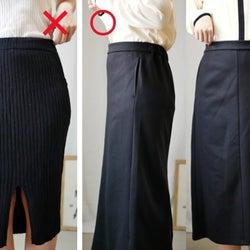 GU「ナロースカート」の着やせ力が優秀 お腹ぽっこり&腰ハリが消える!