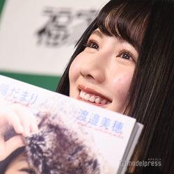 けやき坂46渡邉美穂、グループ初写真集は「307点」決意語る<1st写真集「陽だまり」>