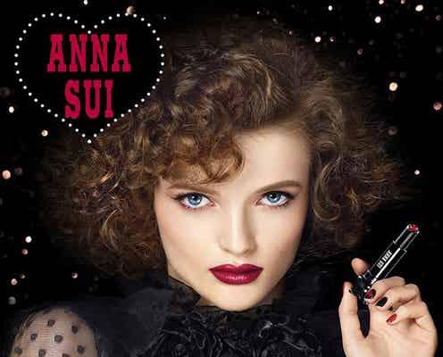 ANNA SUI・8月発売新作 NEWコレクション「SUI BLACK」登場