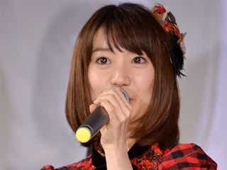 AKB48大島優子、仕事始め報告 お正月は「ぐぅたら」