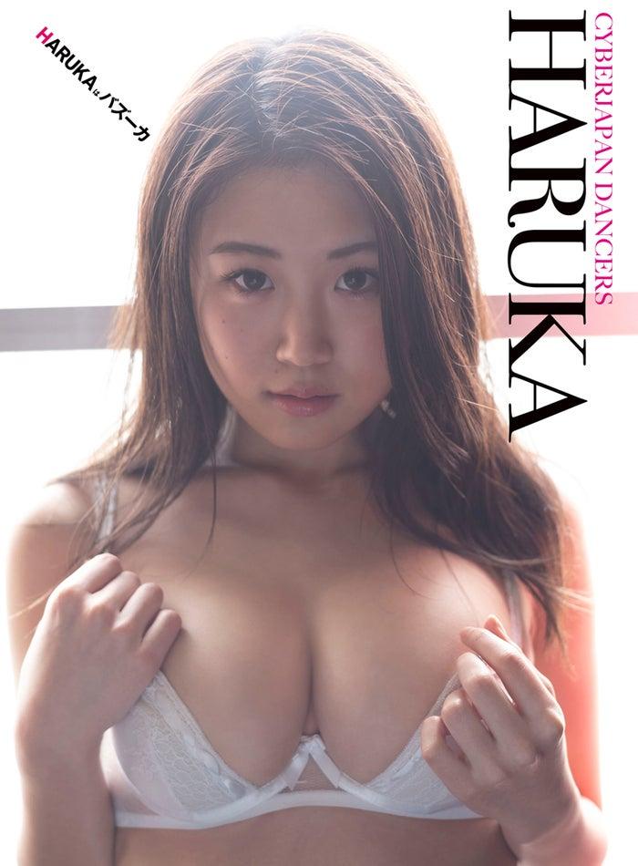 HARUKA(C)佐藤裕之/週刊プレイボーイ