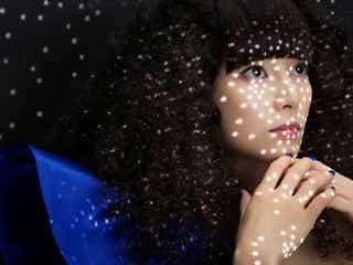 """柴咲コウ 「ぺぺろんP」作詞作曲ボカロ""""ギャラ子""""曲も収録!!強力タッグの「蒼い星」ミュージックビデオが完成"""