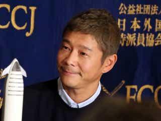 前澤友作氏、宇宙旅行の同行者募集か 「月に行きたい人いますか?」