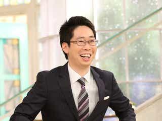 """片平敦気象予報士「役立つ知識を!」初冠番組で""""気象""""についての疑問を大募集"""