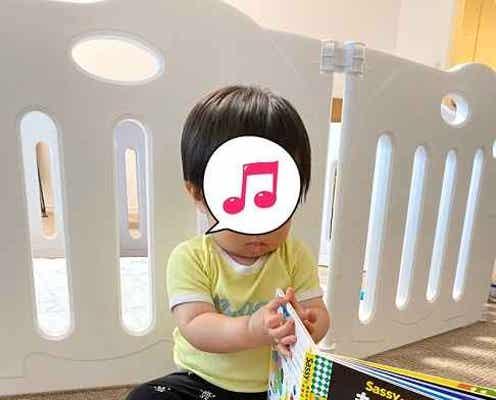 川田裕美アナ、息子の成長を感じた出来事「声を出して笑っている」