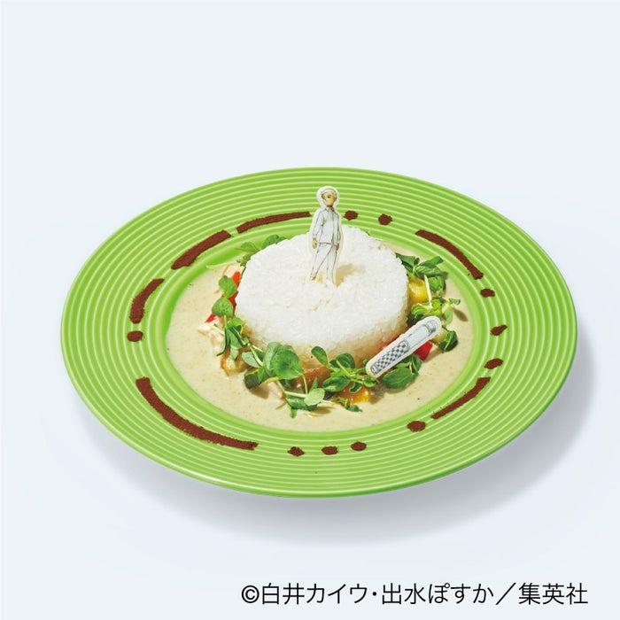 ノーマンの農園グリーンカレー/ 1,580円(C)白井カイウ・出水ぽすか/集英社
