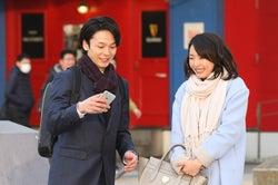 中村倫也、黒川芽以/映画「美人が婚活してみたら」より(提供写真)