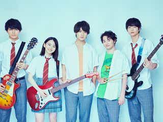 佐野勇斗ら小さな恋のうたバンド「Mステ」出演決定 一夜限りのスペシャルセッション披露