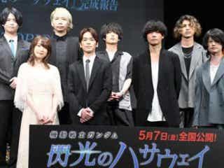 小野賢章、ガンダム最新作の主人公は「アムロやシャアの思いを間近で見た人物」