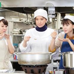篠原涼子主演ドラマ「ハケンの品格」第3話あらすじ