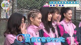 """E-girls""""成功率10%""""の挑戦「涙出てきちゃった」"""