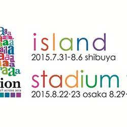 a-nation stadium fes