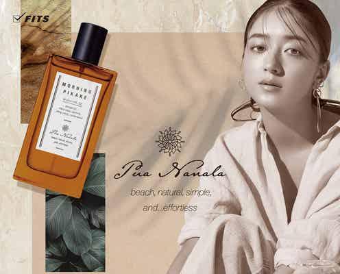 みちょぱプロデュースの香水「プア ナナラ」予約分即完売 「ボトルから可愛い!」「みちょの香りになる」