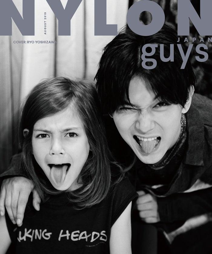 「NYLON JAPAN」8月号(6月28日発売)表紙:吉沢亮(右)(画像提供:カエルム)