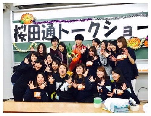 トークショーの様子/桜田通公式ブログ(Ameba)より