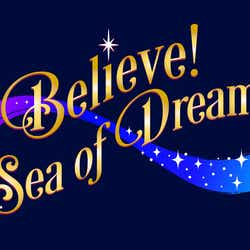 新規ナイトタイムエンターテイメント「ビリーヴ!~シー・オブ・ドリームス~」ロゴ(C)Disney