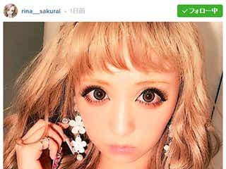 桜井莉菜、オン眉でイメージ一新 「雰囲気違う」「レア」と反響