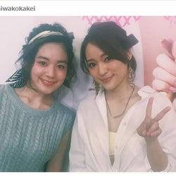 筧美和子&chay、テラハコンビの2ショットに「懐かしい」とファン歓喜