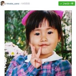 佐野ひなこ、愛らしい幼少期に反響 3歳でオーラ全開?