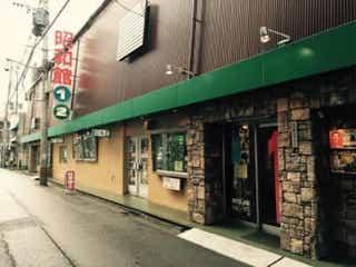 北九州市の小倉昭和館、5月30日より営業を本格再開