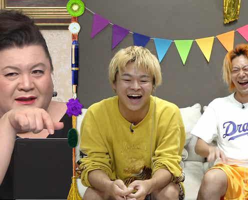 マツコ、人気YouTuber東海オンエアは「憧れ」