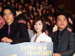 生田斗真、嵐の5人に「本当にどうもありがとう」と感謝!新ドラマ『ウロボロス~この愛こそ、正義。』