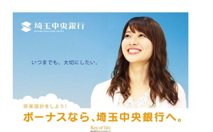 山本里菜アナウンサーが登場したポスター (C)TBS