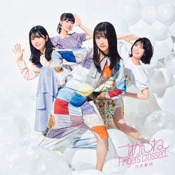 乃木坂46 27thシングル「ごめんねFingers crossed」初回仕様限定盤Type-D(提供画像)