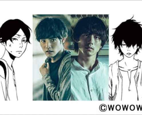 赤楚衛二と坂口健太郎、2シーズン構成で描く新時代の社会派復讐サスペンス「ヒル」にそれぞれ主演!