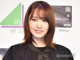 """タモリ、改名発表の欅坂46に""""オススメの坂""""助言 ファン「まさかの」「じわじわくる」"""