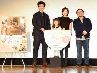 映画『はなちゃんのみそ汁』プレミア試写会レポート!