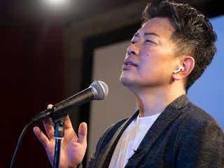 アーティスト活動始動の宮迫博之、レペゼン地球無観客ライブのオープニングアクトでデビュー曲初披露 緊張しすぎて歌詞ミス「泣きそうや」
