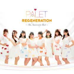 PALET「5th Anniversary Best ~REGENERATION」(画像提供:所属事務所)